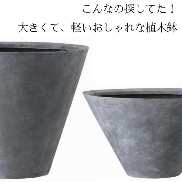 輸入 鉢 植木鉢 リードライト ファイバー